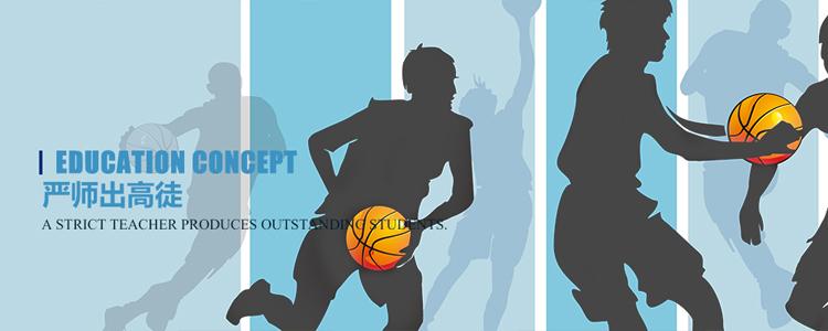 目前俱乐部分别在南京、济南、青岛设有分公司。 上海作为俱乐部根据地,一方面在各区设立多个训练基地,为上海男篮及上海市各大院校篮球专业输送大量的人才。另一方面,俱乐部重视青少年篮球运动的普及,注重运动创新,提倡快乐篮球,并且在提高青少年篮球技术水平的基础上,更强调塑造青少年的品格
